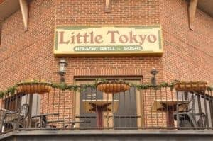 The outside of Little Tokyo in Pigeon Forge TN.